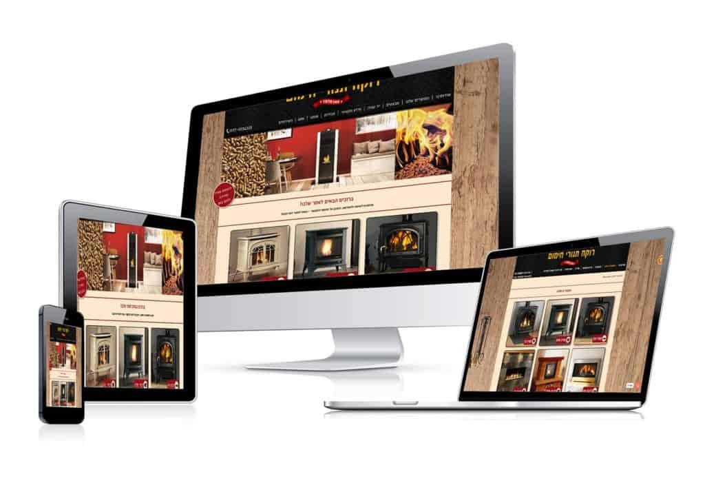 ME_Responsive_Design_Foto_inne_rokah_web
