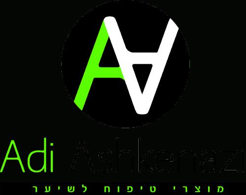 adi-askenazi-logo_web-1