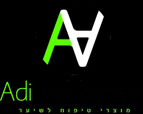 adi-askenazi-logo_web