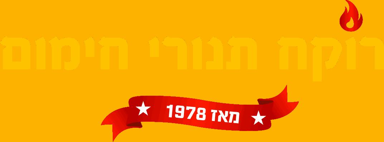 logo-לעמוד-פרוייקט22