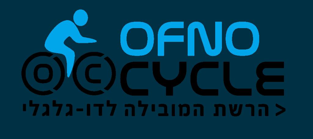 רשת אופנוסייקל פרסום מיתוג