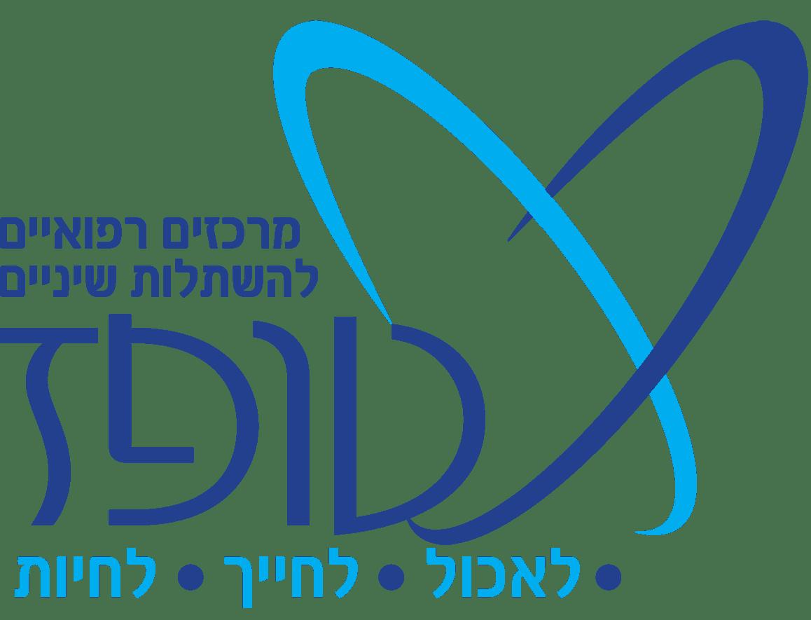 logo-topaz-2-e1524467018516