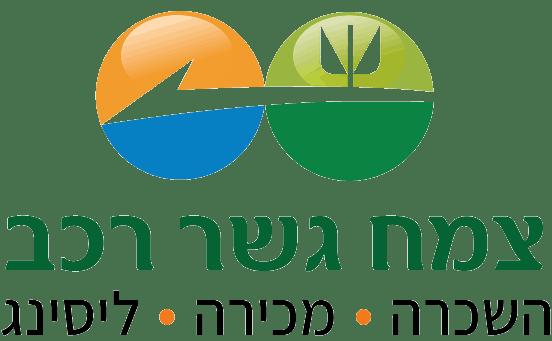 zemah_logo_shkuf