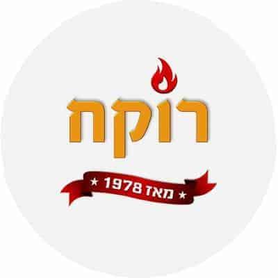 רוקח תנורי חימום - לוגו