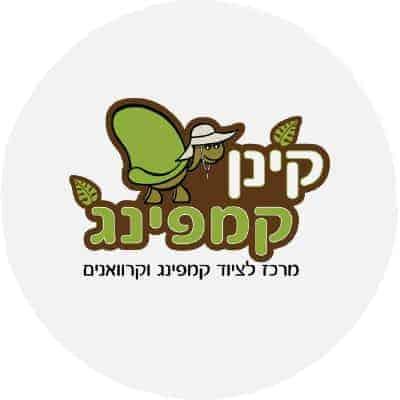 קינן קמפינג לוגו