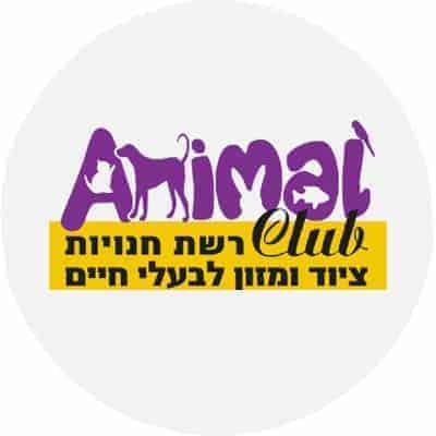 אנימל קלאב - לוגו
