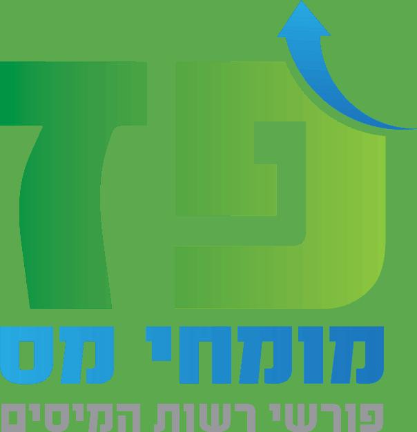 paz-logo_b