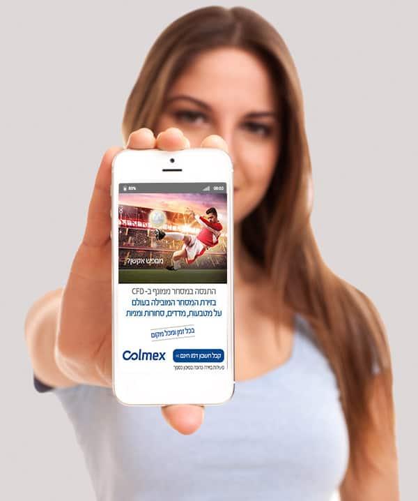 Depositphotos_24056599_original_600wide_colmex-1