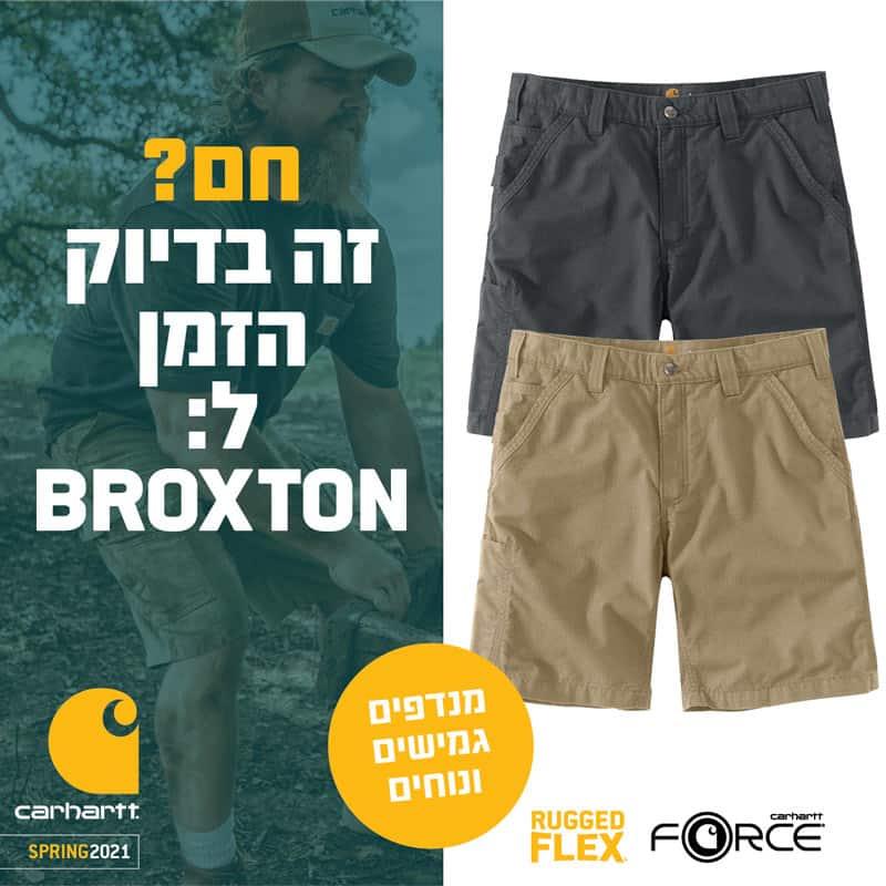 קארהארט ישראל פייסוק