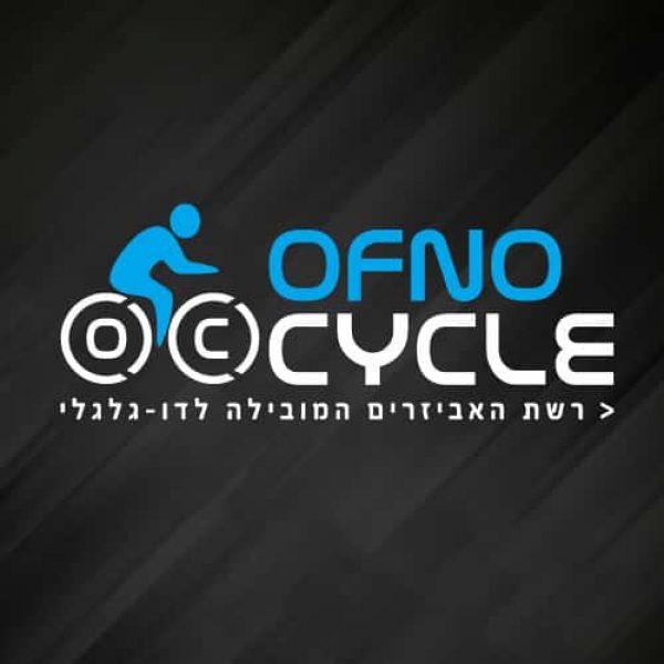מיתוג חנות חדשה – ofnocycle