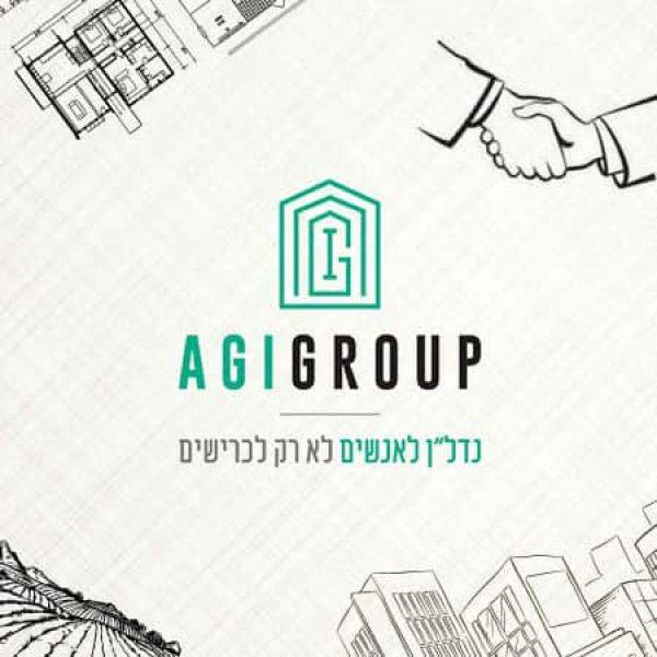 אגי גרופ AGI GROUP