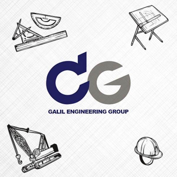 קבוצת גליל הנדסה