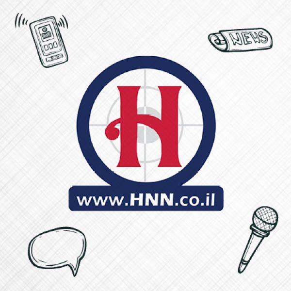 HNN – חדשות מהשטח